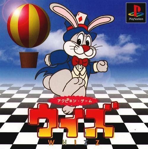 Whizz, Sony Playstation One PS1, Import Japan Game