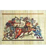 PHARAOH & CHARIOT HUNTING Fine Art Egyptian Papyrus - $29.99