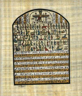 EGYPTIAN HIEROGLYPHICS Fine Art Papyrus From Egypt