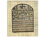 Egyptian hieroglyphs   smaller thumb155 crop