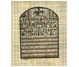 Egyptian Hieroglyphics Fine Art Papyrus From Egypt - $29.99