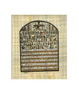 EGYPTIAN HIEROGLYPHICS Fine Art Papyrus From Egypt - $29.99