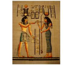 Pharaoh Goddess Hathor Fine Art Egyptian Papyrus - $29.99