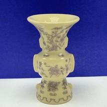 Franklin Mint vase treasues imperial dynasties miniature figurine Japan Tsun vtg - $19.06