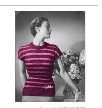 1950s Basic Top, Short Sleeve and Skirt in Ribbon - Knit pattern (PDF 6705) - $3.75