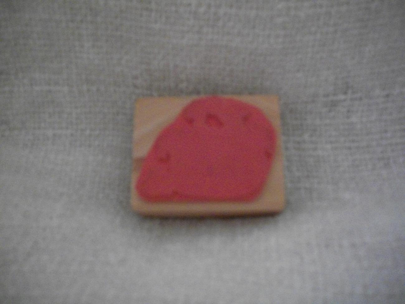 Easter Basket Rubber Stamp