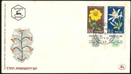 1960 ISRAEL TWELFTH INDEPENDENCE DAY FDC COVER - $2.99