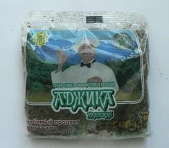 100 gr di miscela di spezie Adjika di Adygea Caucasus аджика 100 гр תיבול - $7.06
