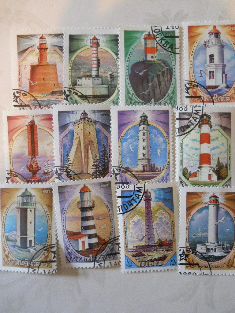 12 Vintage 1984 Soviet (USSR) Postage Stamps and 50 similar items