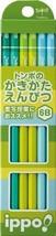 Tombow Pencil pencil ippo! Writing 6B KB-KPN02-6B 1 dozen - $8.25
