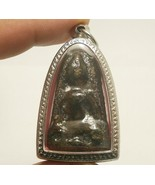 POWERFUL LORD BUDDHA NADOON LUCKY RICH MONEY SUCCESS THAI ANTIQUE AMULET... - $1,267.19