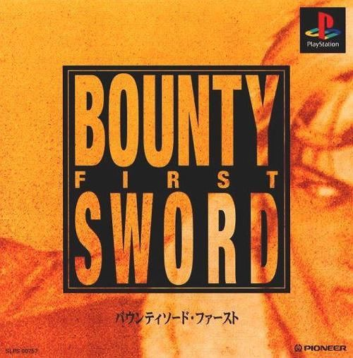 Bounty Sword - First, Sony Playstation One PS1, Import Japan Game