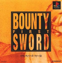 Bounty Sword - First, Sony Playstation One PS1,... - $19.99