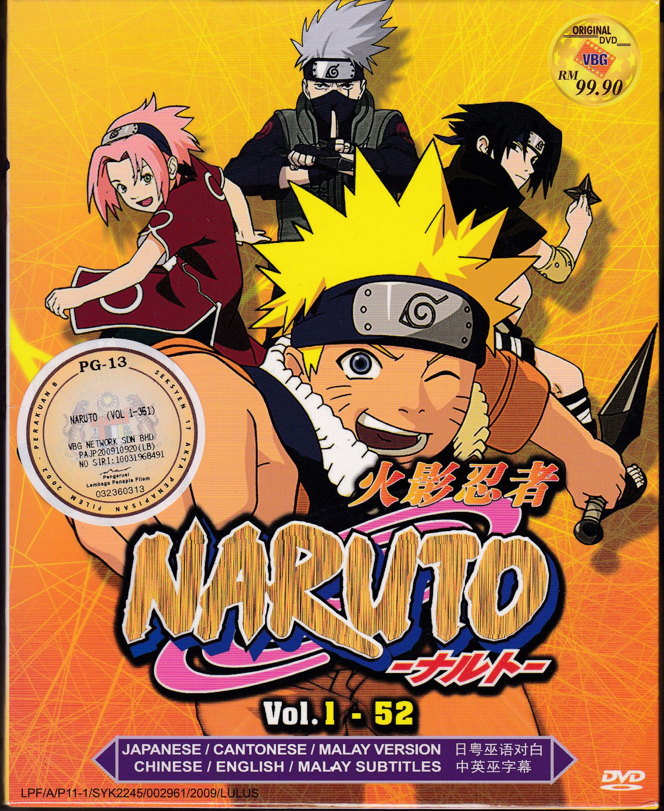 DVD ANIME NARUTO Season 1-2 Vol.1-52 Box Set 52 Episode