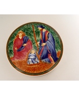 Mikasa Nativity Trinket Box - $9.99