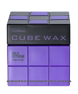 CONFUME CUBE HAIR STYLING WAX - WILD EXTREME - $12.00