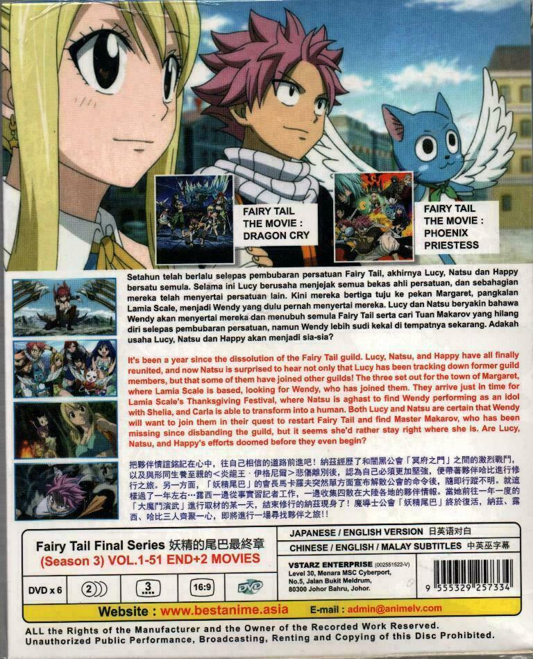 Fairy Tail Season 3 Final Series Vol. 1-51 End + 2 Movies ENGLISH DUB