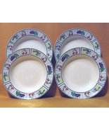 Oneida Distinction Garden Gate 4 Soup Bowls 1988 - $14.99