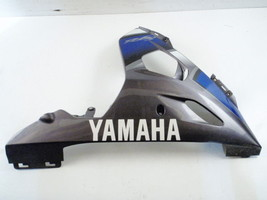 2007 Yamaha YZF-R6S/07 YZFR6/YZF R6 S Front Right Lower Cowling - $92.91