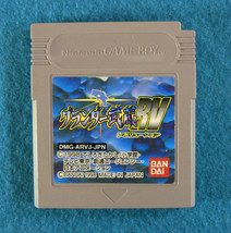 Grander Musashi RV (Nintendo Game Boy GB, 1998) Japan Import - $2.99