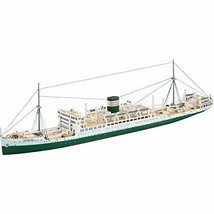 *Hasegawa 1/700 Water Line Series NYK Hikawamaru plastic model 503 - $43.65