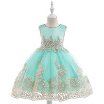 Sexy Green  Satin Flower Girl Dress Gold Lace Wedding Kids Party Dresses... - $29.33