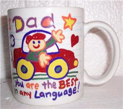 "Encore Papel ""DAD"" You are The Best In Any Language Porcelain White Coff... - $13.99"