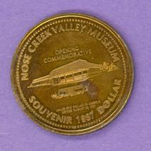 1987 Airdrie Alberta Trade Token or Dollar Nose Creek Valley Museum Towe... - $4.50