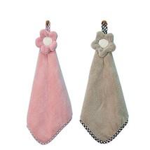 Set of 2 Sunflower Hanging Kitchen Towels Restaurant Towel Sets Pink Brown - ₨780.66 INR