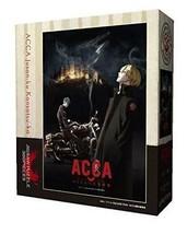 Nuevo Ensky Acca : 13-ku Kansatsu-Ka Mal Amigo 300 Piezas Jigsawpuzzles ... - $32.87