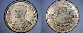 1957 BE2500 Thai 5 Satang World Coin - Thailand Siam - $3.49