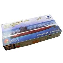 BRONCO 1:200 Chinese Navy 039G1 Sung-class attack submarine plastic model - $22.57
