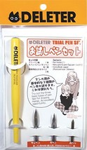 DELETER Trial Pen Set - $8.80