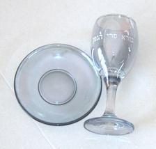 Judaica Kiddush Cup Glass Goblet Saucer Shabbat Clear Blue image 3