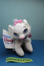 Walt Disney Store And Parks Mini Bean Bag Marie Cat Of The Aristocats  - $12.86