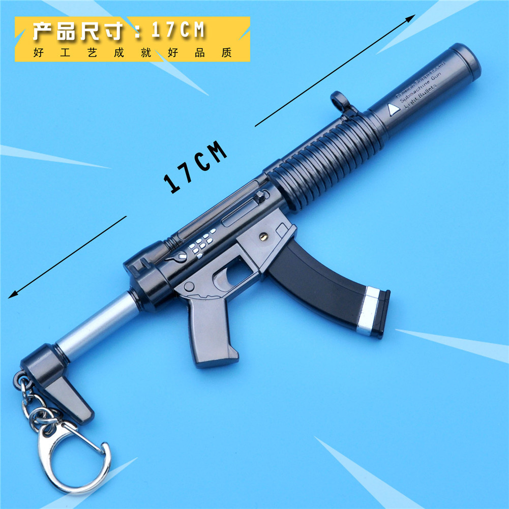 Fortnight Battle Royale Gun Keychain Toy Metal Action Figure Model Gun Toy