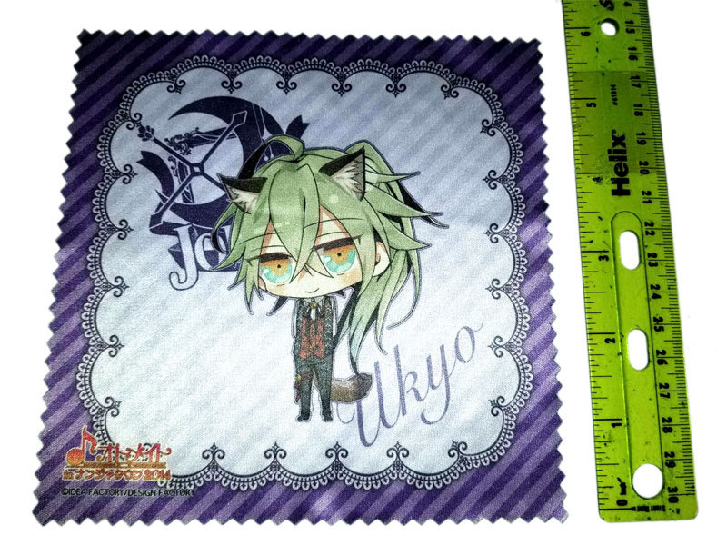 "Amnesia ""Chibi Wolf Ukyo"" Silk Cloth * Anime / Video Game * Idea Factory"