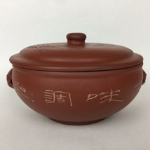 """Chinese Yunnan Red Clay Cooking Steam Pot 7 Cups 5.5"""" Tall With Lid. - $29.70"""