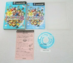 Nintendo Gamecube Mario Party 5 Japan NTSC-J Working 1911-214 - $4.84