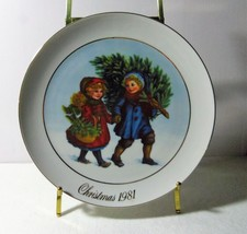 1981 Avon Sharing The Christmas Spirit Memories Series Collector's Plate - $12.99