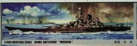 Nichimo 1/600 IJN Battleship Musashi Motoized plastic model kit, rare - $83.60