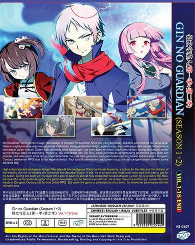 Gin No Guardian Season 1+2 Vol. 1-18 End SHIP FROM USA