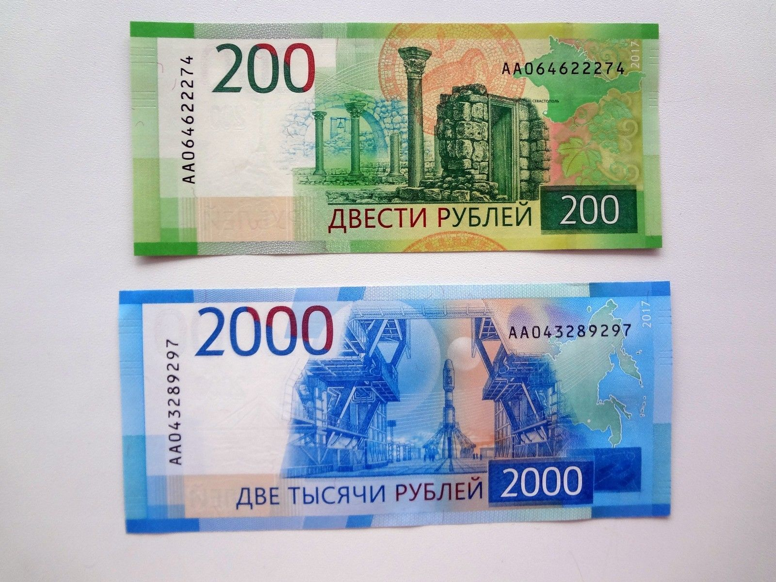100 rubles 2018 FIFA Cup 10 pcs banknot UNC in stock