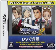 Gyakuten Saiban 2 (New Best Price! 2000) / Phoenix Wright: Ace Attorney Justice  - $20.12