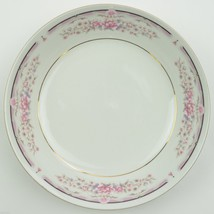 China Pearl Donna Pattern Coupe Soup Bowl Fine China Floral Flower Band ... - $4.94