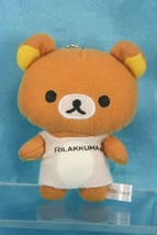 Kabaya Rilakkuma Cafe Time Charms Plush Doll Keychain Figure Rilakkuma A - $19.99