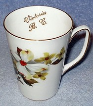 Victoria B C British Columbia Royal Windsor Dogwood Souvenir Cup - $8.00