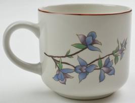 Citation Woodhill Pattern Flat Cup Stoneware China Floral Flower Tablewa... - $4.99