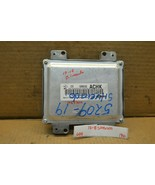 17-18 Chevrolet Silverado Engine Control Unit ECU 12692201 Module 176-6B8 - $19.49