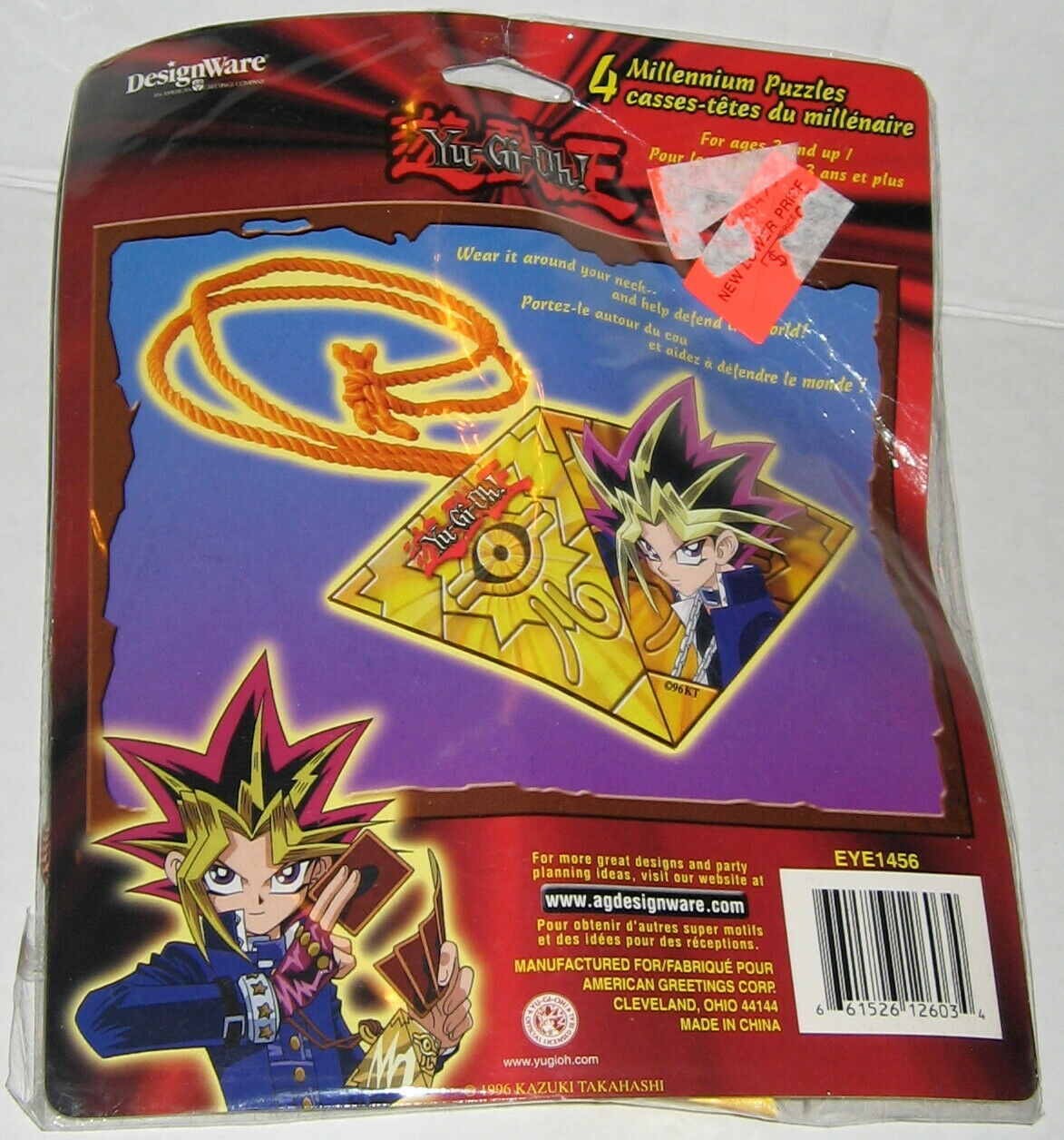 Primary image for YuGiOh MIllennium Puzzles Vintage Cardboard Necklace Party Favor Wear It Defend
